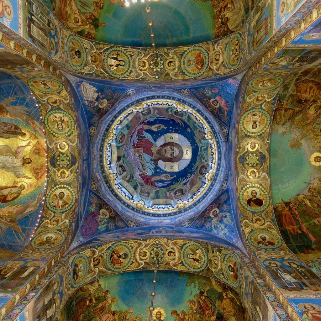 Cathédrale Saint-Sauveur-sur-le-Sang-Versé