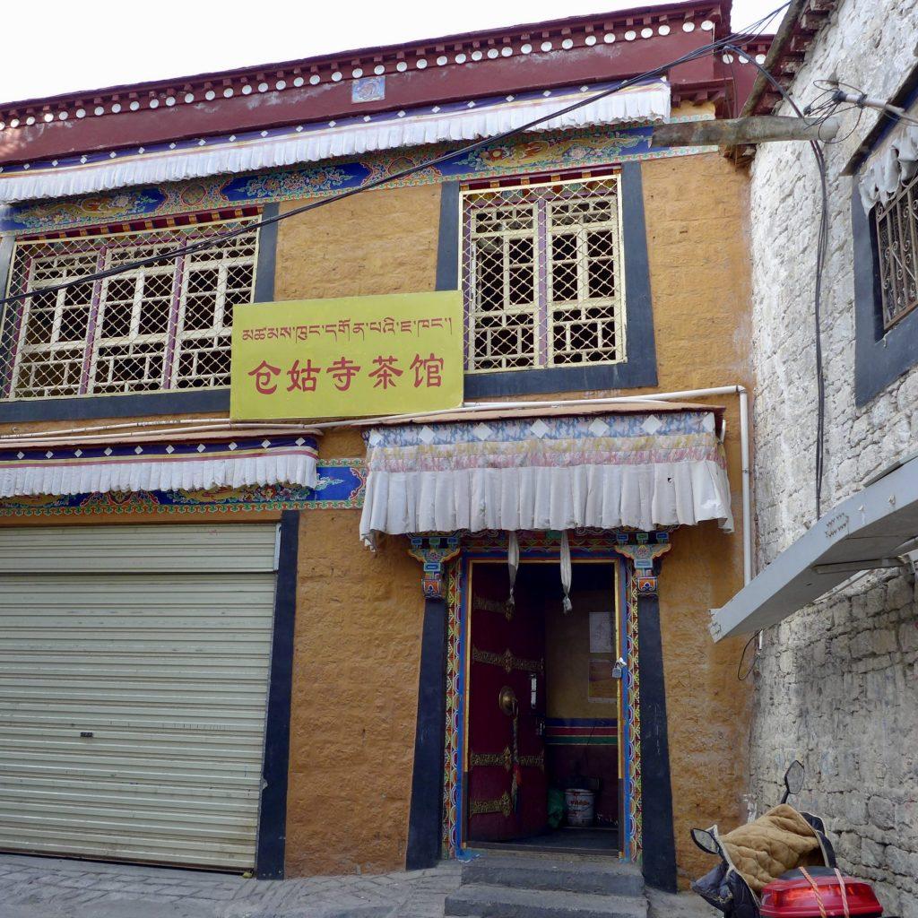 Entrée De La Nunnery Tsangkung