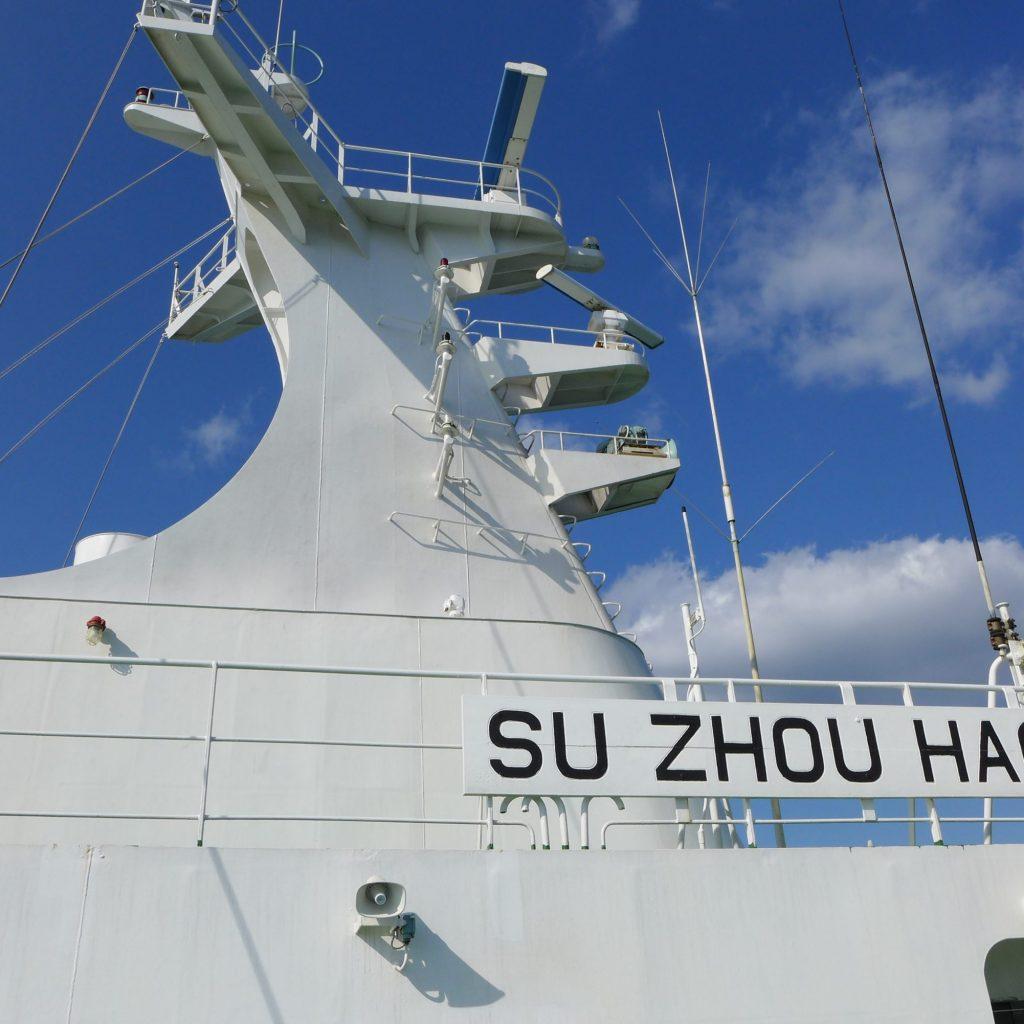 Aperçu Du Su Zhou Hao