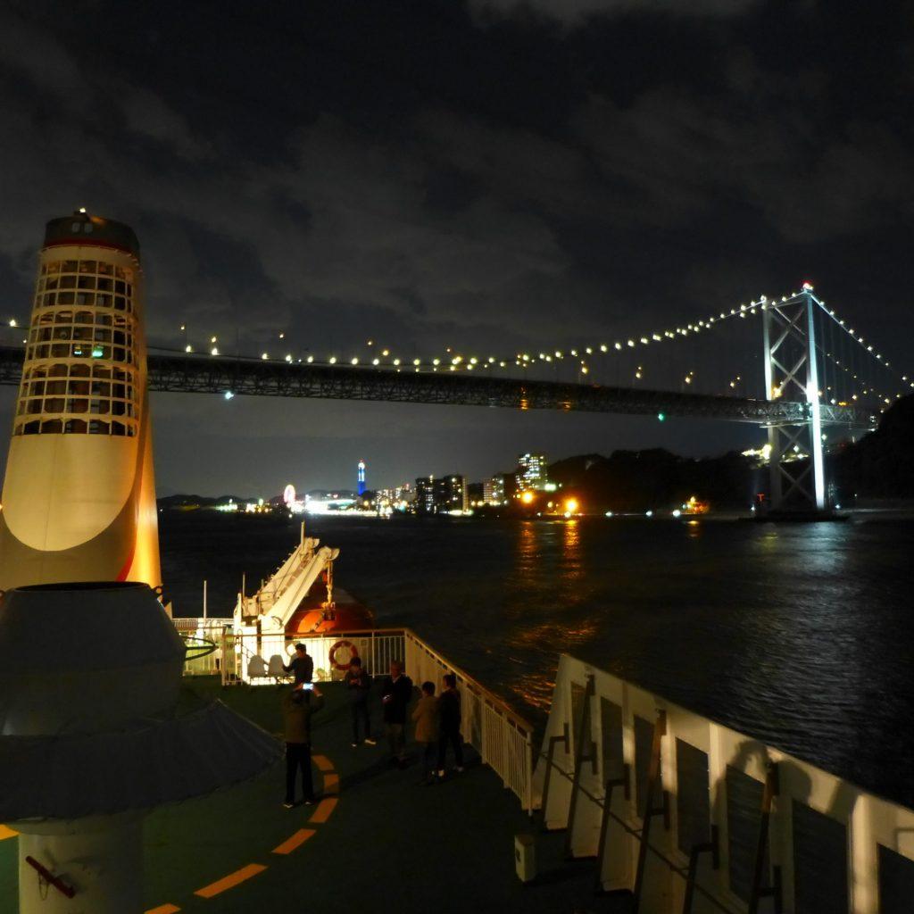 Pont Du Détroit De Kurushima