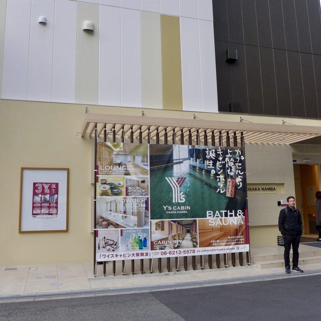 Devant Le Y's Cabin Osaka Namba
