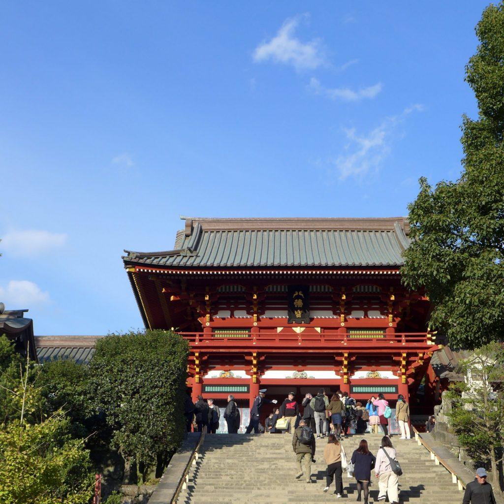 Sanctuaire Tsurugaoka Hachiman-gū