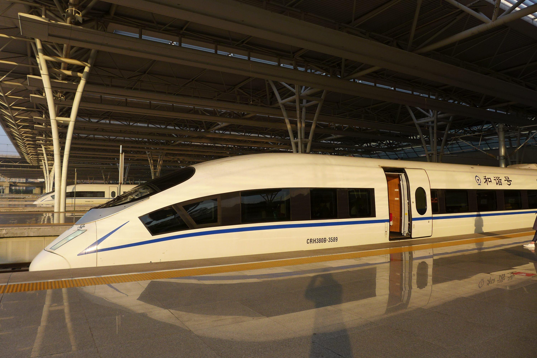 Petit Guide Des Trains En Chine