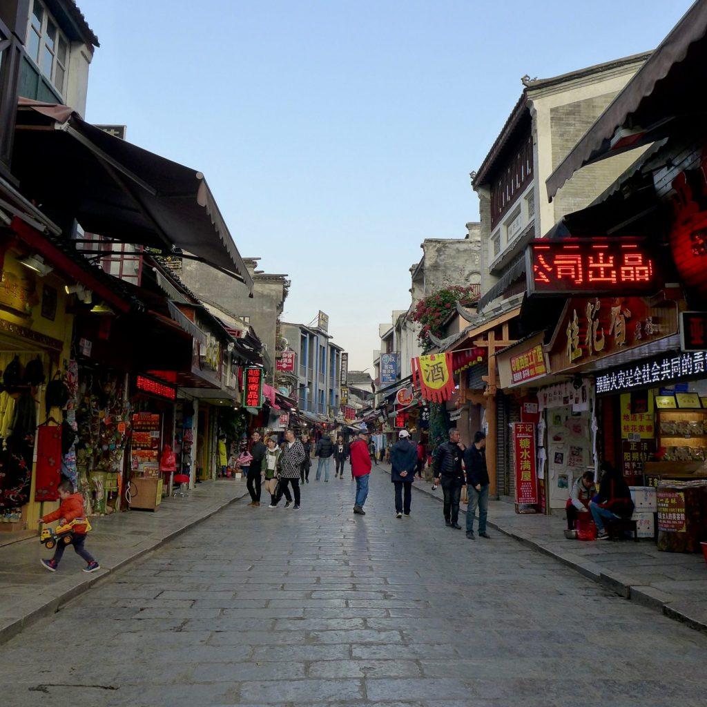 Rue De L'Ouest, Yangshuo