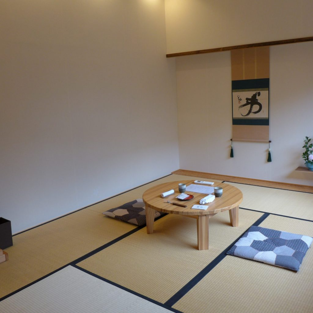 Chambre Du Ryokan