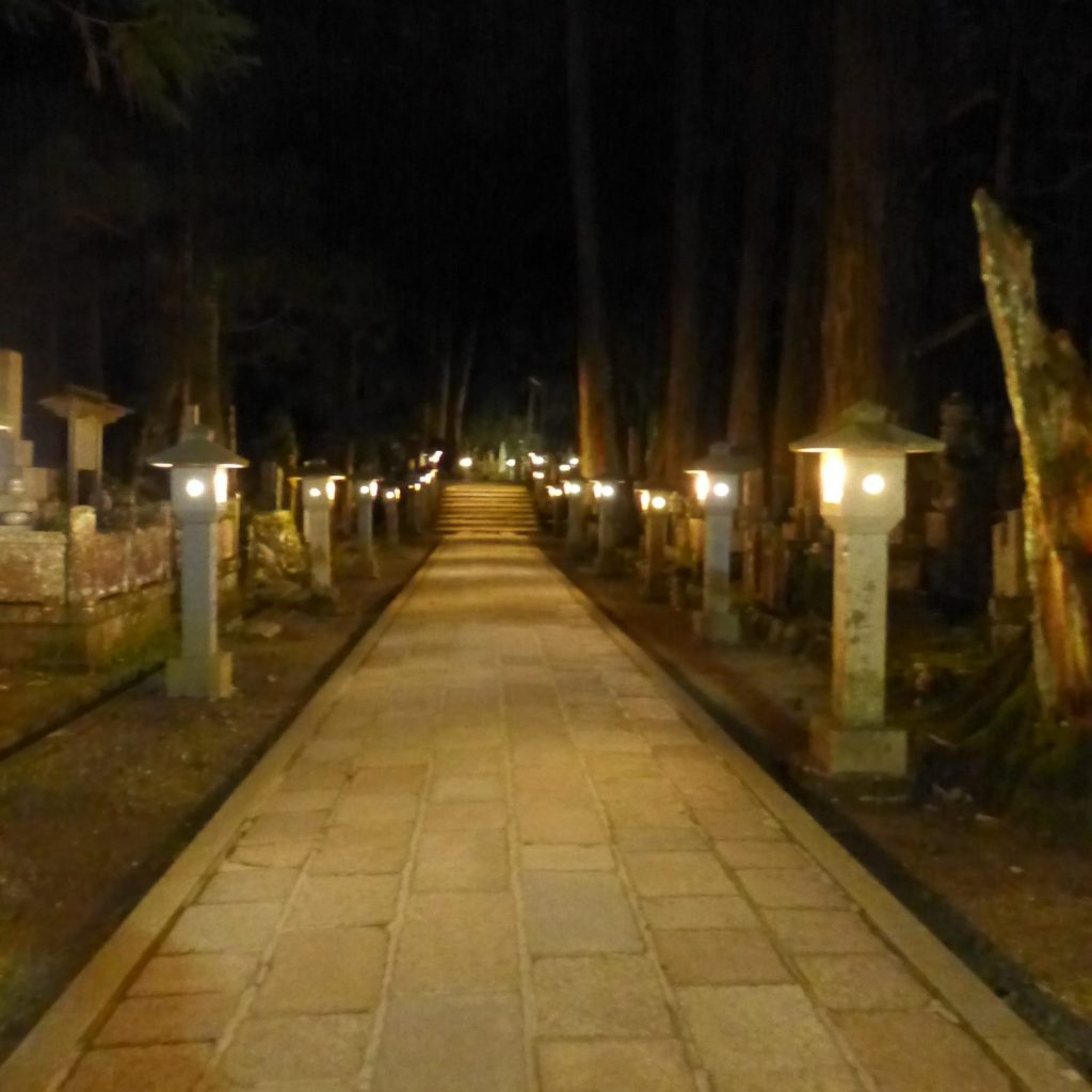 Cimetière Okunoin De Nuit