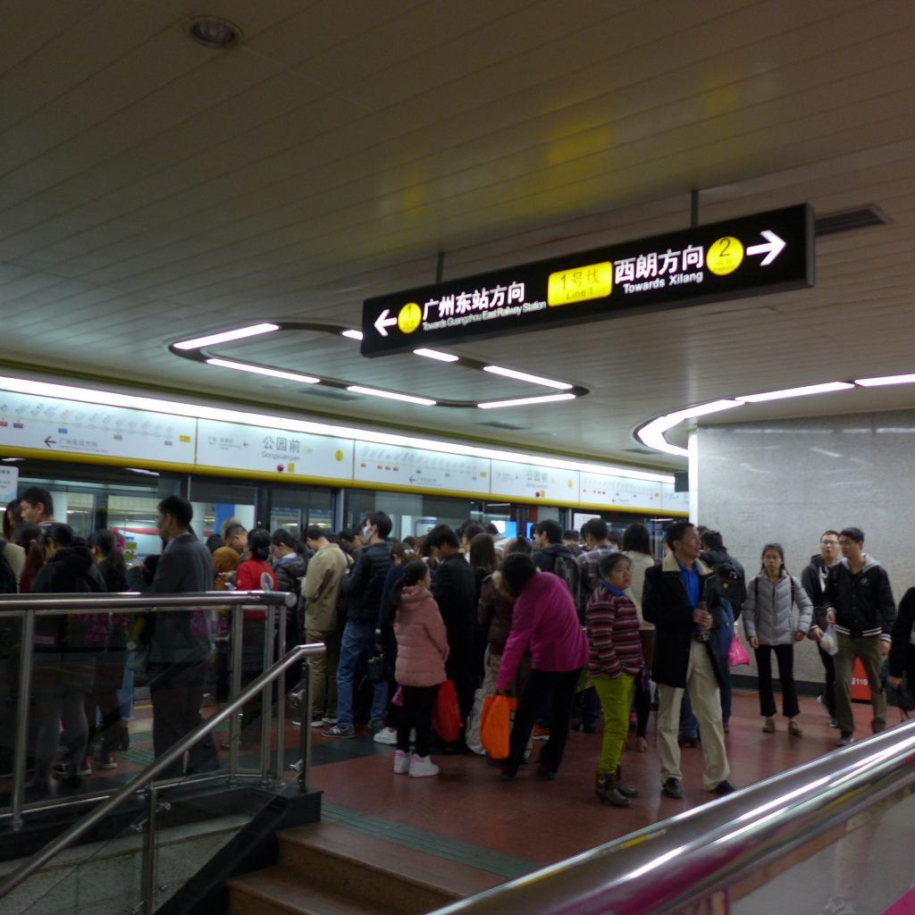 Métro De Guangzhou - Heure De Pointe