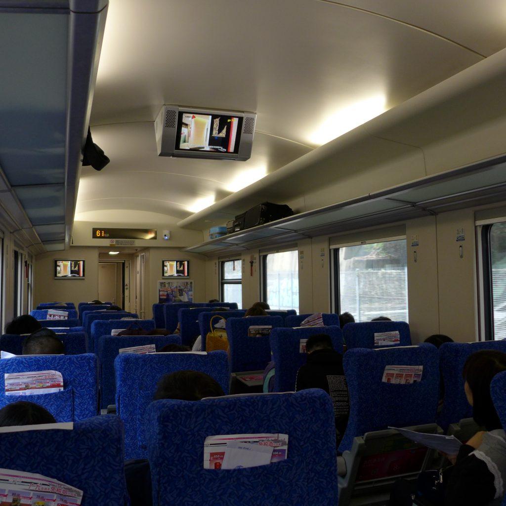 Dans Le Train Pour Hong Kong