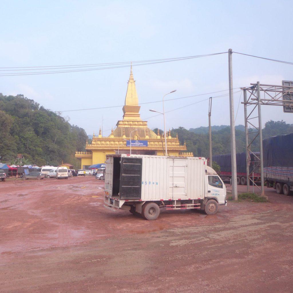 Poste De Frontière Laotienne